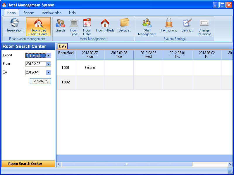 Hotel Management System ScreenShot